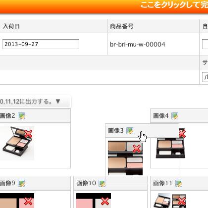 スクリーンショット(2013-11-06-21.46