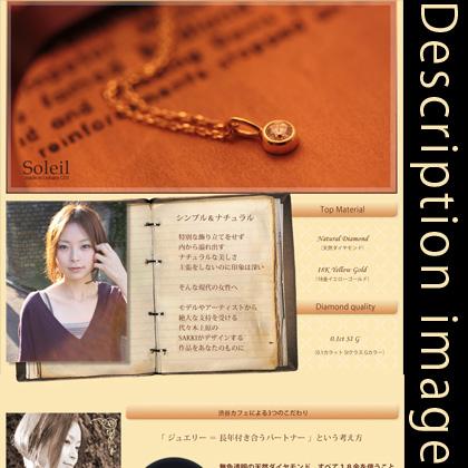 description_image