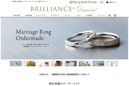 blliliance