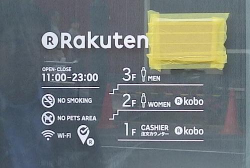 raku-cafe002