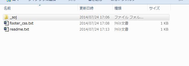 img_2014-7-24_17-14-52_No-00