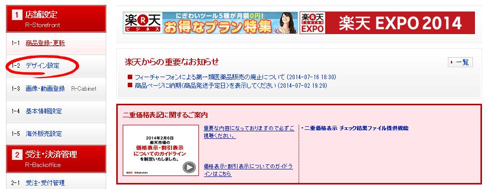 img_2014-7-24_17-18-9_No-00