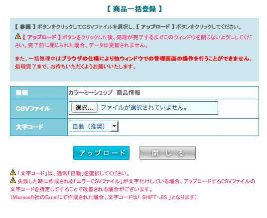 スクリーンショット 2015-02-28 23.16.48