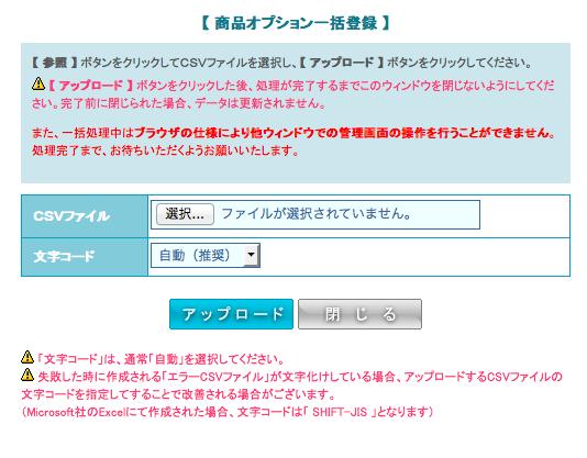 スクリーンショット 2015-02-28 23.23.49