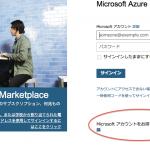Microsoftの翻訳APIキーを取得する方法