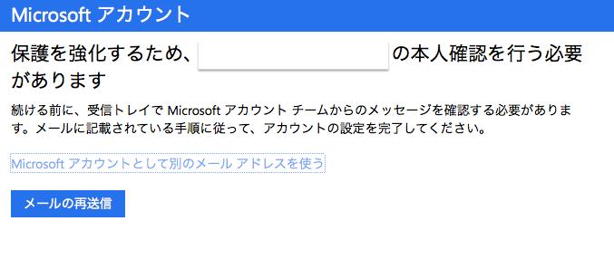 スクリーンショット 2015-03-06 15.47.34