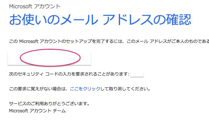 スクリーンショット 2015-03-06 15.54.58
