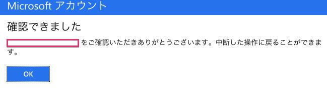 スクリーンショット 2015-03-06 15.57.05