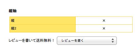 スクリーンショット 2015-04-03 14.06.26