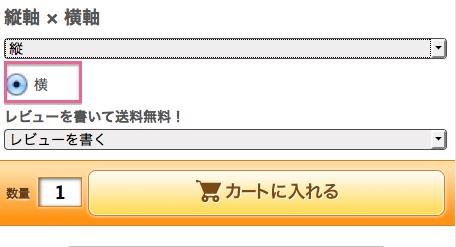スクリーンショット 2015-04-03 16.05.30
