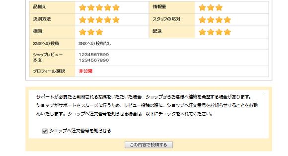 index[10]